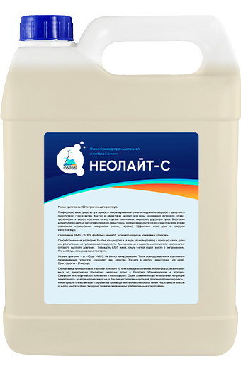 Неолайт-22, жидкое средство для чистки ковров